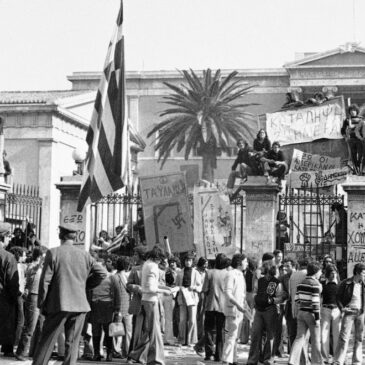 47th Anniversary of the Polytechnic Uprising