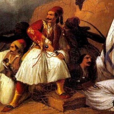 Ανακοίνωση Εργατικού Συλλόγου για τα 200 χρόνια απο την Επανάσταση του 1821