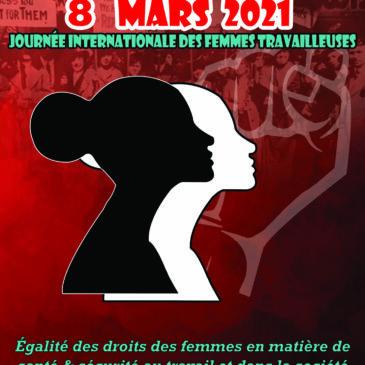 Ανακοίνωση Εργατικού Συλλόγου για την παγκόσμια ημέρα της γυναίκας