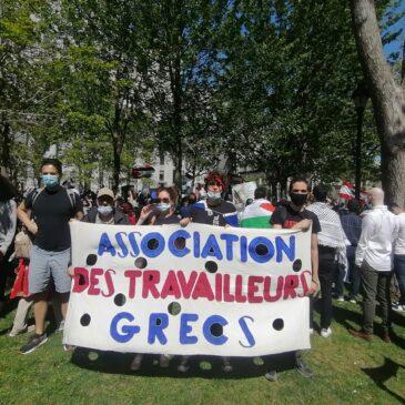 Συγκέντρωση αλληλεγγύης για την Παλαιστίνη στο Μόντρεαλ
